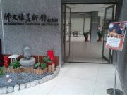 20180303-Changhua-01