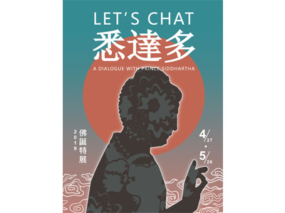 台北館 / LET'S CHAT WITH 悉達多─2019佛誕特展