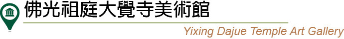 大覺寺美術館